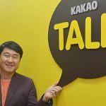 Kakao Messenger App Co-Founder Steps Down
