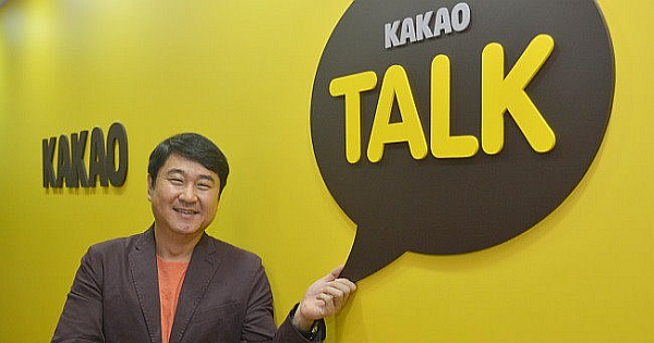 Kakao Messenger App Co-Founder Steps Down