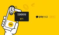 Kakao-Pay