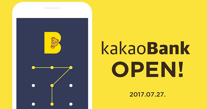 Regulator gives green signal to Kakao